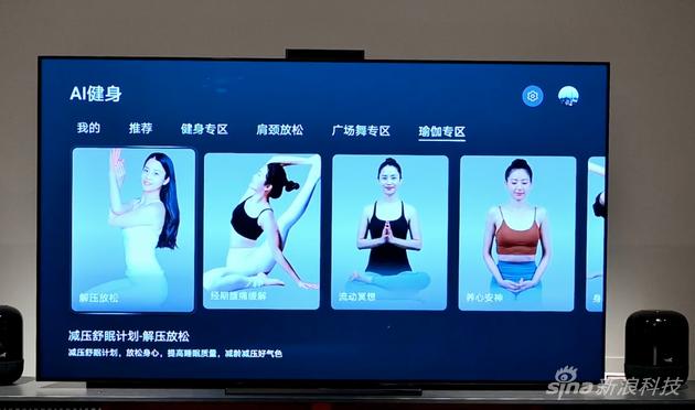 AI健身内容更丰富