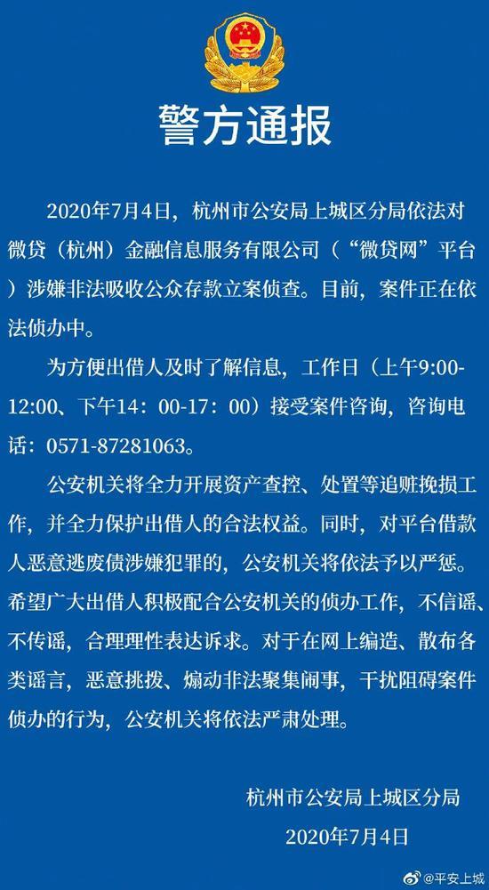 https://n.sinaimg.cn/finance/transform/751/w550h1001/20200704/ee9d-ivwfwmp4314522.jpg