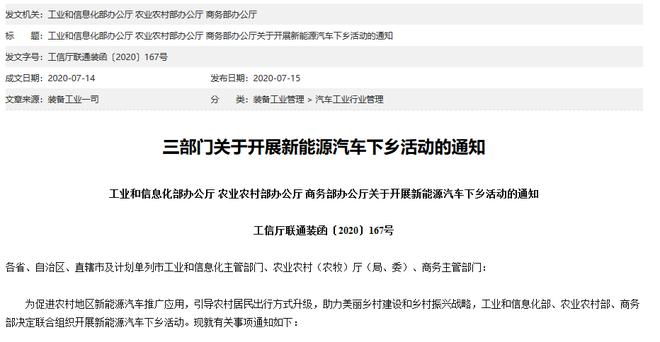 https://n.sinaimg.cn/auto/transform/202/w660h342/20200715/f9c4-iwhseiu6177812.png