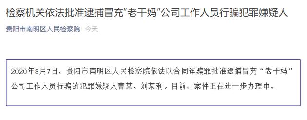 https://n.sinaimg.cn/tech/transform/76/w630h246/20200807/52fa-ixkvvuc9861917.png