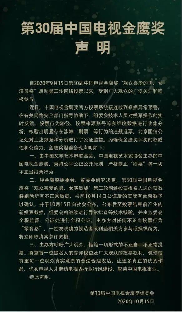 https://n.sinaimg.cn/sinakd20201017s/784/w584h1000/20201017/b223-kaqzmiw1440654.jpg