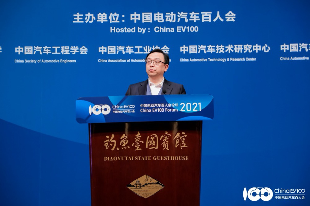 比亚迪股份有限公司董事长王传福