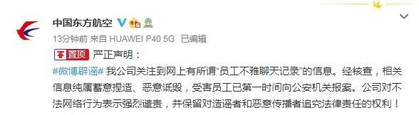 http://image.nbd.com.cn/uploads/articles/images/1001116/01.jpg