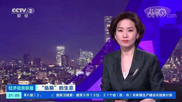 https://n.sinaimg.cn/front20210515ac/200/w640h360/20210515/4d54-kpzzqna4230664.jpg