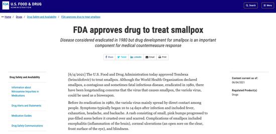 FDA 官网截图