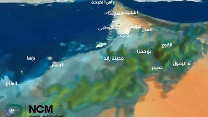 UAE-manipulates-weather-cloud-seeding-rainfall-1280x720.jpg