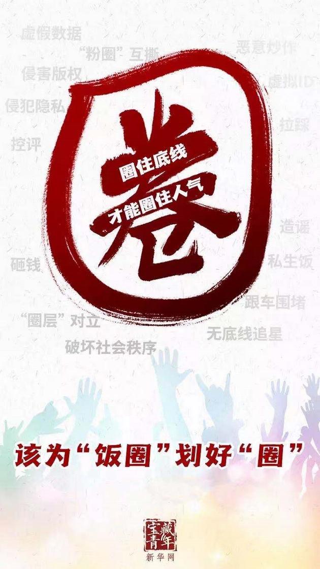(设计:盛瑞丽刘艳秋)