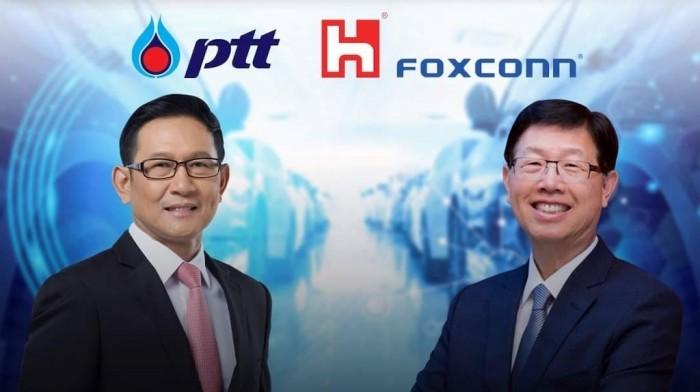 PTT-Foxconn.jpg