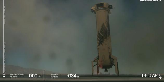 新谢泼德火箭在起飞后7分半成功返回着陆场,完成回收。
