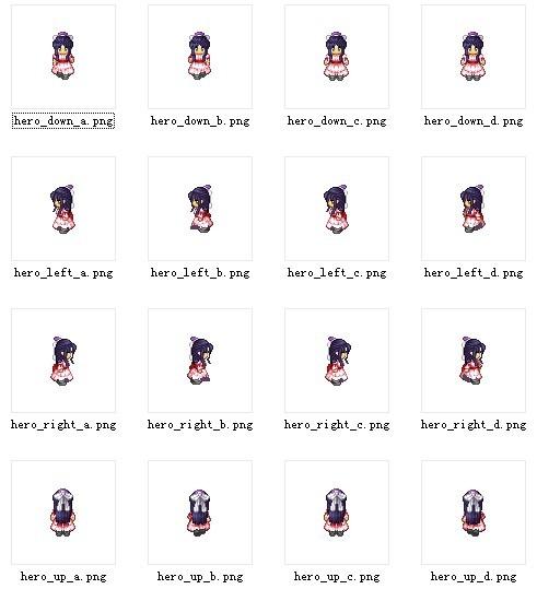 每一帧是一张png例图