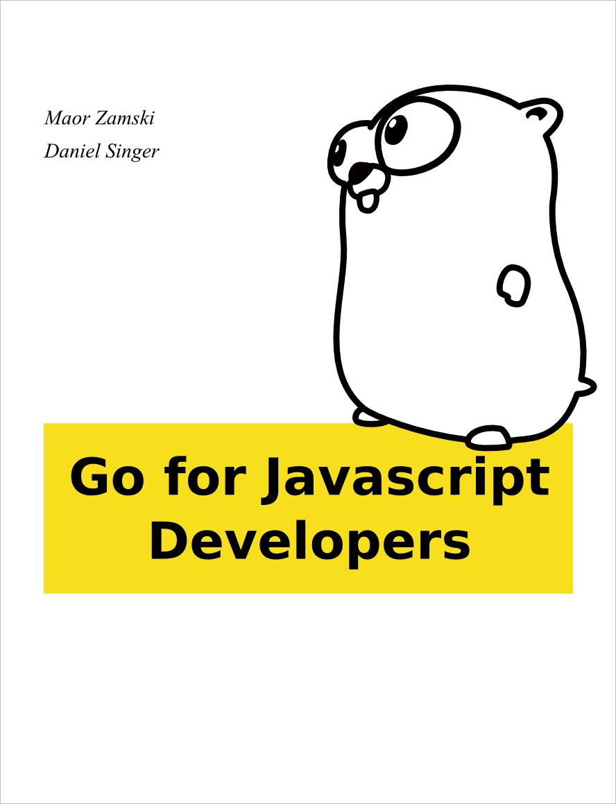 给JavaScript程序员的Golang指导书