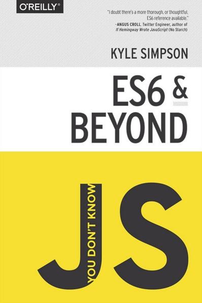 你不懂JS:ES6与未来