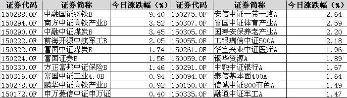 U12738P31DT20150813144820.jpg