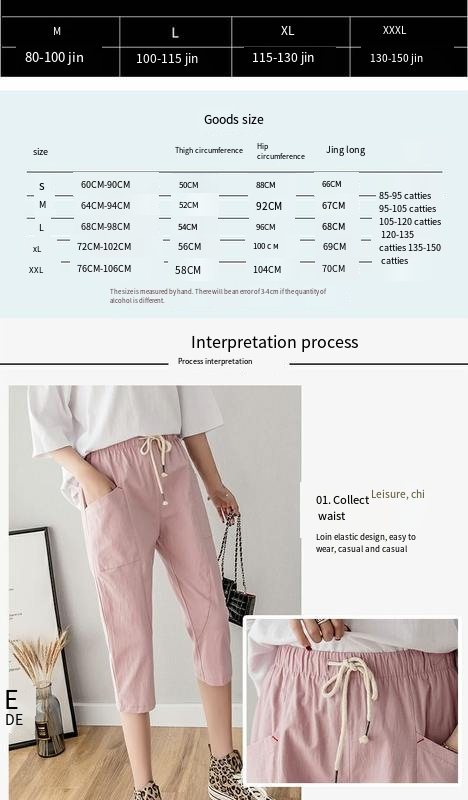 M,XL,XXXL,80-100 jin,100-115 jin,115-130 jin,130-150 jin,Goods size,size,Waist circumference,Thigh circumference,Hip circumference,Jing long,The recommended weight,s,M,L,xL,XXL,60CM-90CM,50CM,88CM,66CM,64CM-94CM,52CM,92CM,67CM,68CM-98CM,54CM,96CM,68CM,72CM-102CM,56CM,100 с м,69CM,76CM-106CM,58CM,104CM,70CM,The size is measured by hand. There will be an error of 3-4 cm if the quantity of alcohol is different.,85-95 catties 95-105 catties 105-120 catties 120-135 catties 135-150 catties,Interpretation process,Process interpretation,01. Collect waist,Leisure, chi,Loin elastic design, easy to wear, casual and casual,E,DE